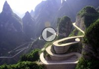 Ultimate drift challenge, Tianmenshan Mountain, China, by team Red Bull!