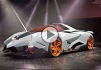 Lamborghini Egoista – The one and only ever made!