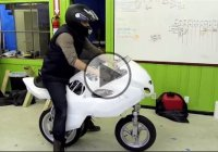 The Transforming Motorcycle From BPG Motors!