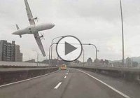 Have you seen the shocking footage of the TransAsia flight 235 crash yet?
