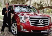 The luxurious 2015 Cadillac Escalade! Feast your eyes, people!