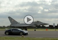 Bugatti Veyron vs. Euro Fighter Typhoon at Royal Air Force Coningsby!