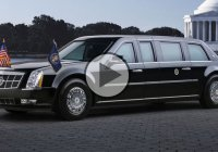 "President Obama limo – ""The Black Beast"" !"