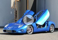 Toroidion 1MW – The World's Most Powerful All-Electric Supercar!
