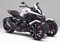 Honda's New Tilting Tricycle Concept – The Honda Neowing!