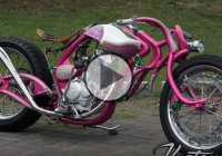 Custom Honda GL Pro 2000 Chopper By N-Joy 76 Jogja!