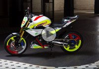 BMW Motorrad's New Masterpiece – The Stunt G310 Concept!