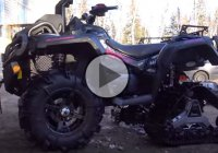 The Best Winter Vehicle That No One Offers – The FrankenTrack ATV!