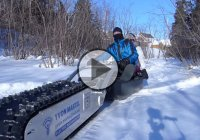 MTT 136 Electric Sled – Mind-Blowing, Multi-Purpose, All-Terrain!