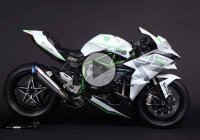 Kawasaki Ninja H2R by Trick Star Reaches 240 mp/h!!