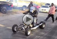 Yamaha Banshee Battles Suzuki GSXR 1000 On The Streets!