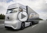 Future Truck 2025: Mercedes Benz's Self-Driving Truck!