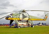 "The Largest Soviet Flying Crane Helicopter – Mil Mi-10 ""Harke"""