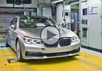The Production Process Of The New BMW 7 Series!