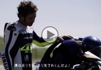 Valentino Rossi meets MOTOBOT and shows him how its done!