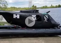 World's first amphibious helicopter that can also road race!
