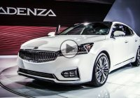 2017 Kia Cadenza – The automotive head scratcher of the century!