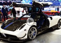 Pagani Huayra BC is the lightest supercar in the world!