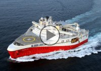 Ramform Titan – This Is The Widest Ship In The World!