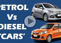 Why Diesel Cars Have 25% More Mileage Over Petrol Cars!