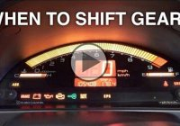 Here's Exactly When To Shift Gears For The Fastest Acceleration!