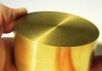 This New Titanium-Gold Alloy Is Four Times Harder Than Most Steels!