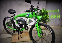 Kawasaki bicycle – a notorious and loud motorized bike!